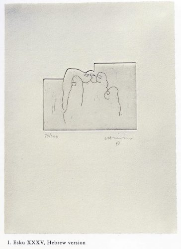 Literature or Life I by Eduardo Chillida at