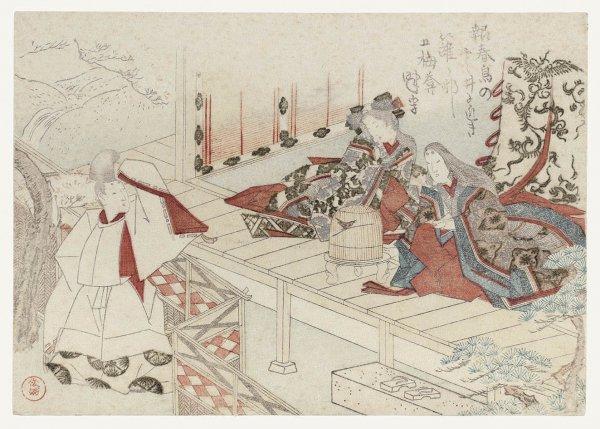 Two Court Attendants Beside A Carriage At Sunshine by Yashima Gakutei