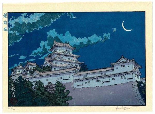 Himeji Castle / Himeji Jo by Paul Binnie