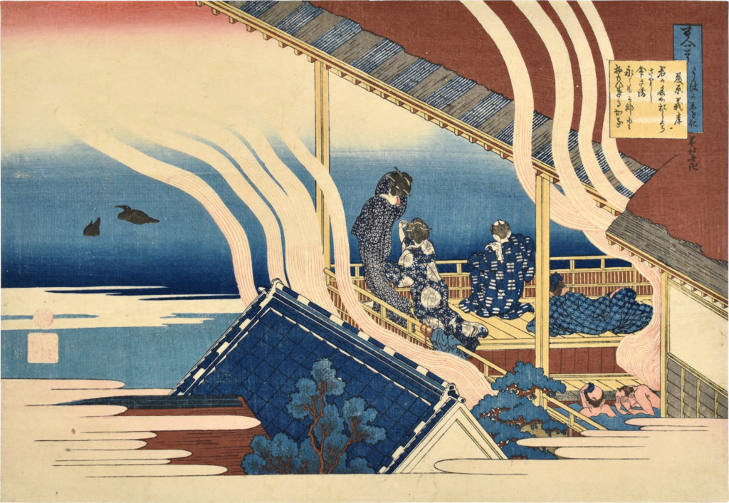 Fujiwara No Yoshitaka by Katsushika Hokusai