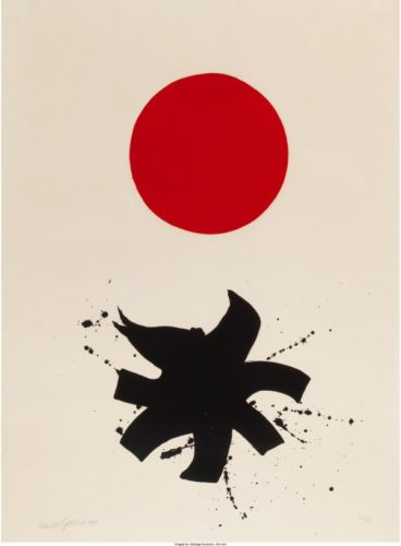 White Ground Red Disk by Adolph Gottlieb at