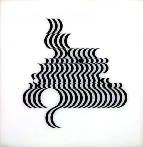 Fragment 2 by Bridget Riley