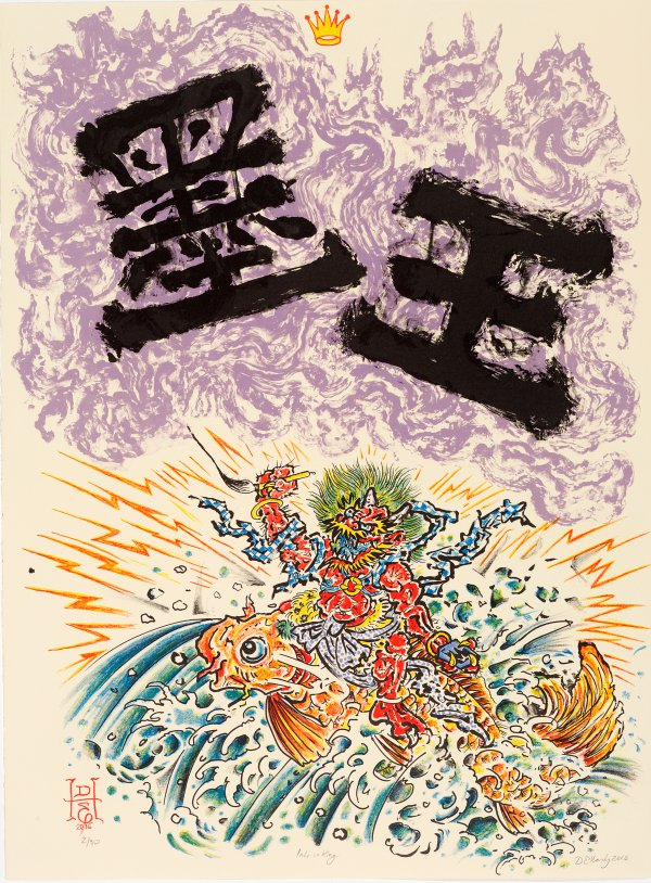 """""""ink Is King"""" by Don Ed Hardy"""