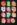 Black Shutterfont Numbers by Eine
