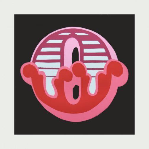 O Pink by Eine at