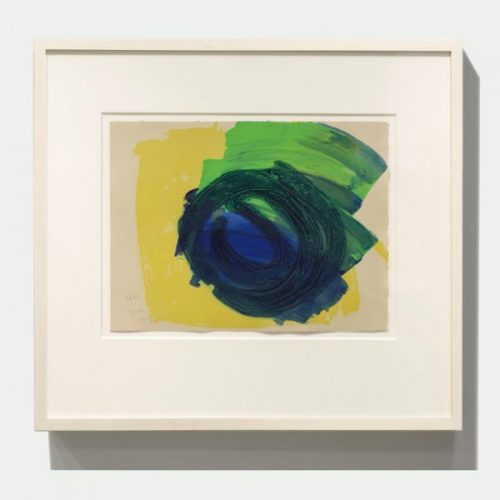 Absolutely by Howard Hodgkin