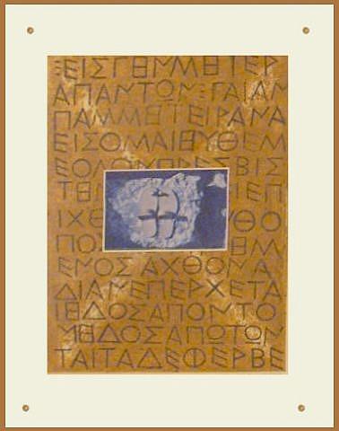Proscinemi Olympia by Joe Tilson