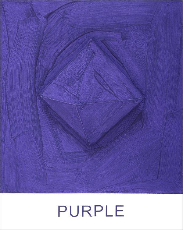 Eight Colorful Inside Jobs: Purple by John Baldessari
