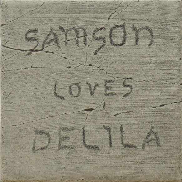 Samson & Delila (concrete Couples) by John Baldessari