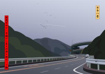 View Of Loop Bridge Seen From Route 41 by Julian Opie at