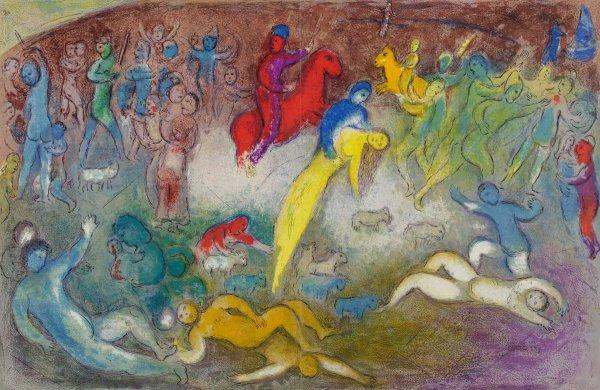 EnlÈvement De ChloÉ by Marc Chagall at Marc Chagall