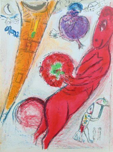 Eiffel Tower With Donkey: Derrière Le Miroir | La by Marc Chagall