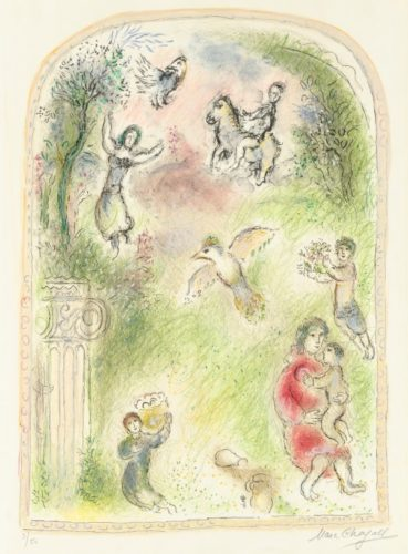 Le Jardin De Pomone (the Garden Of Pomona) by Marc Chagall at