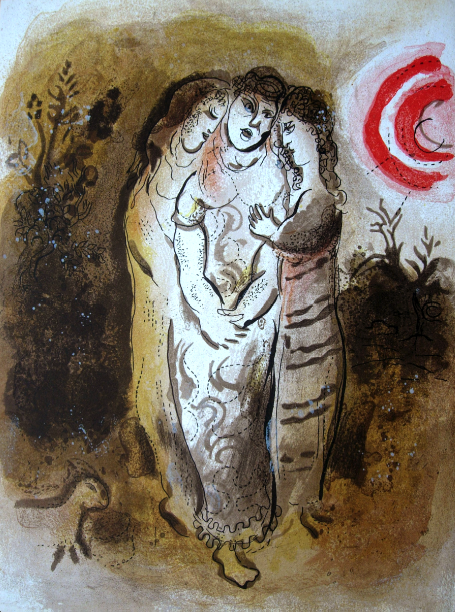 Noémi Et Ses Belles-filles (naomi And Her Daughter by Marc Chagall