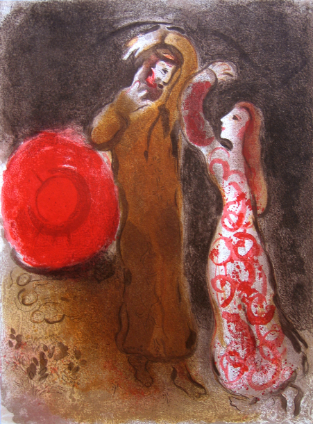 Rencontre De Ruth Et De Booz (the Meeting Of Ruth by Marc Chagall