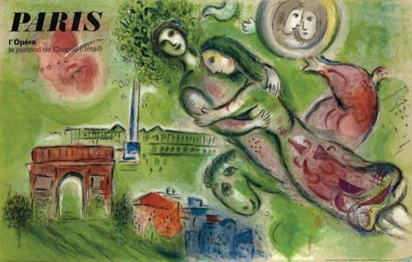 Romeo And Juliette by Marc Chagall