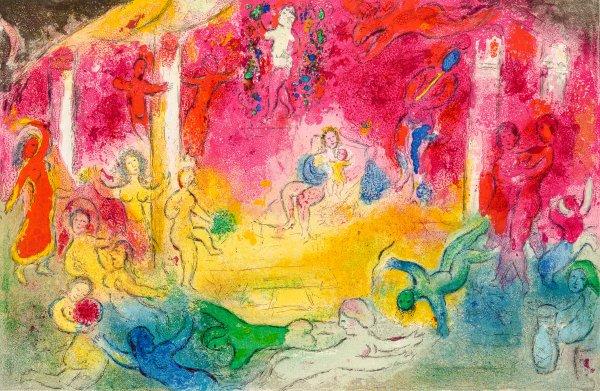Temple Et Histoire De Bacchus by Marc Chagall at Marc Chagall