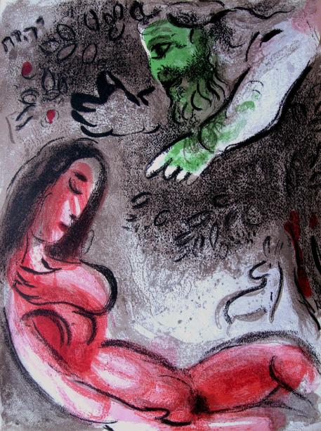 Ève Maudite Par Dieu (god Rebukes Eve) by Marc Chagall
