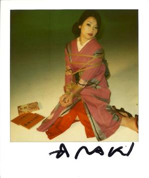 Woman Seated (red Kimono) by Nobuyoshi Araki at