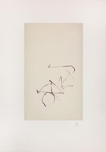 Return by Robert Motherwell