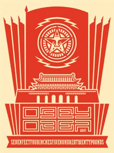 Chinese Banner 2 by Shepard Fairey