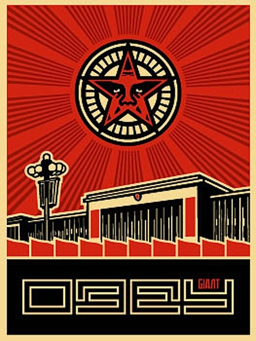 Chinese Building by Shepard Fairey