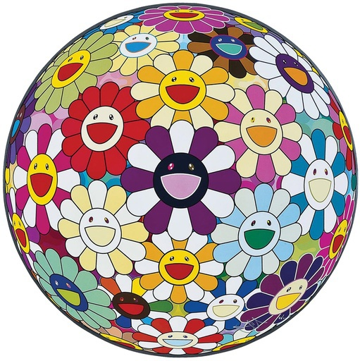 Flower Ball (3d) Sexual Violet No. 1 by Takashi Murakami