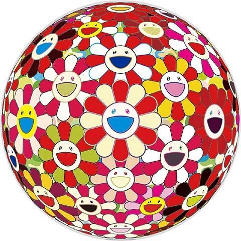 Flowerball (3d) Goldfish by Takashi Murakami