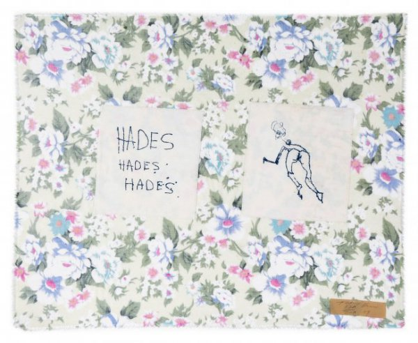 Hades Hades by Tracey Emin at