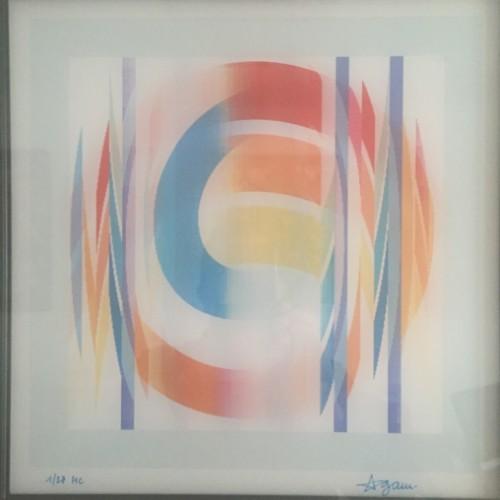 Agamograph Curv 2 by Yaacov Agam