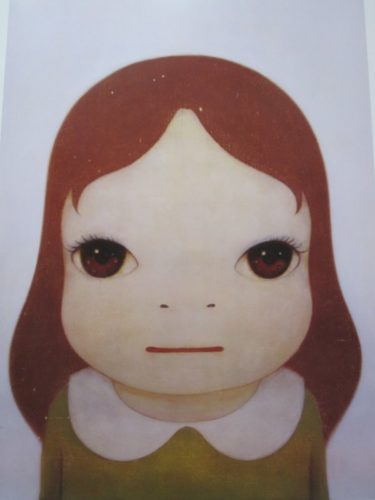 Cosmic Girl – Eyes Wide Open by Yoshitomo Nara