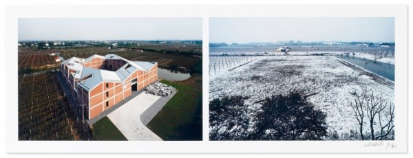 Weiwei's Shanghai Studio by Ai Weiwei