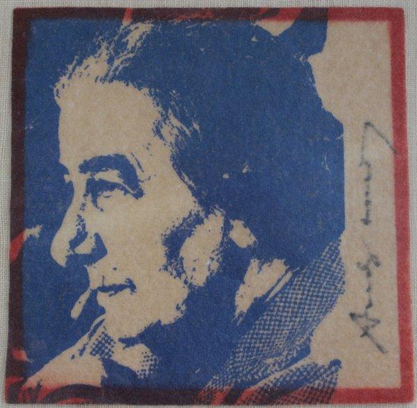 Golda Meir (fs Ii.153a) by Andy Warhol