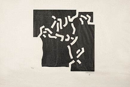Beltza II by Eduardo Chillida at