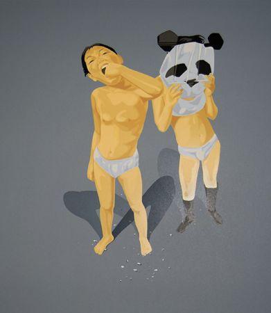 Ami by Guo Wei