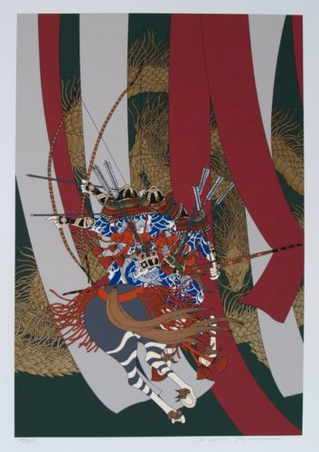 Genpei No. 1 – Strong Bow Of Minamoto Tametomo by Hideo Takeda at Hanga Ten - Contemporary Japanese Prints