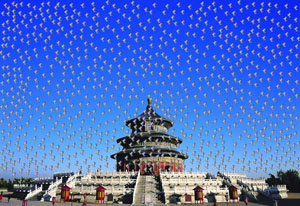 Temple Of Heaven by Huang Yan at