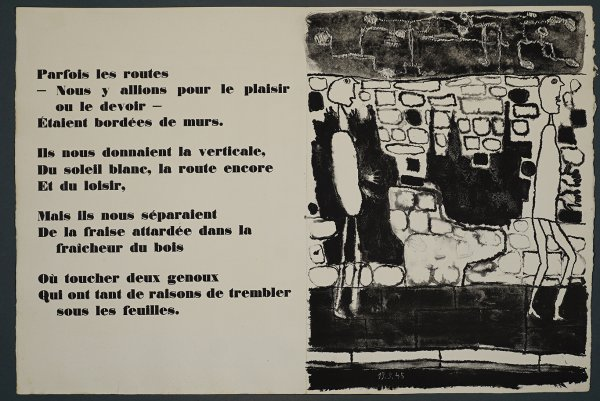 """mur Et Voyageurs""  From  ""les Murs"" by Jean Dubuffet"