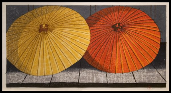 Ameagari (after The Rain) by Joshua Rome