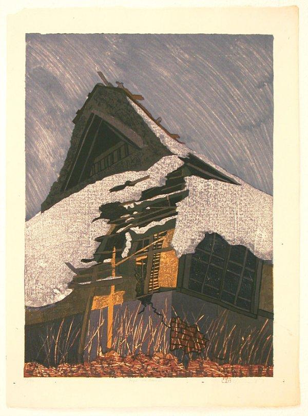 Fuyu No Arashi (winter Wind Storm) by Joshua Rome