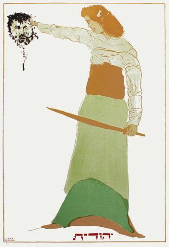 Judith by Leonard Baskin at