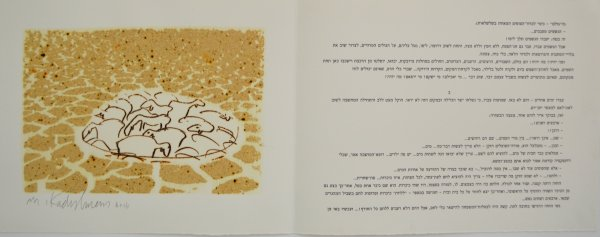 (artist Book) Origin : A List From The Most Recent Past by Menashe Kadishman