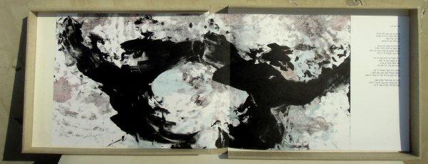 Artist Book by Miriam Cabessa