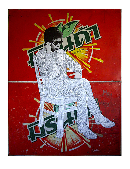 Dylan On Fanta by Pakpoom Silaphan
