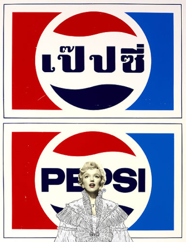 Marilyn On Pepsi by Pakpoom Silaphan