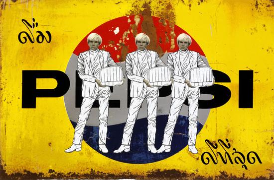 Warhol On Pepsi by Pakpoom Silaphan