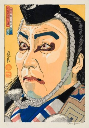 Ichikawa Danjuro As Benkei In Kanjincho Danjuro by Paul Binnie