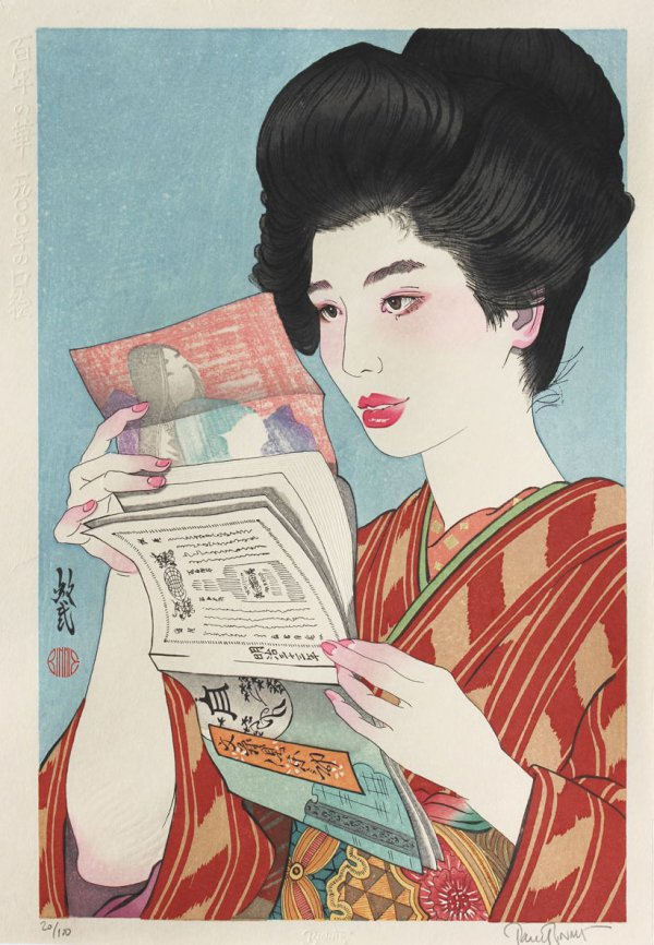 Kuchi-e / Frontispiece Illustration by Paul Binnie