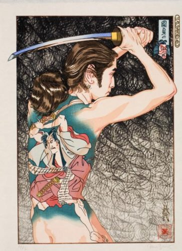 Kunisada's Danjuro Kanisada No Danjuro by Paul Binnie