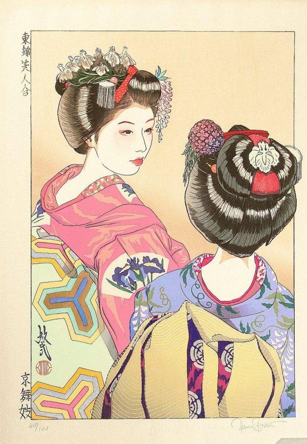 Maiko In Kyoto / Kyo Maiko by Paul Binnie
